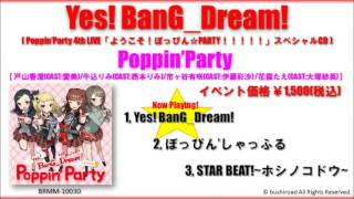 Yes! BanG_Dream!(Poppin' Party 4th Live「ようこそ!ぽっぴん☆PARTY!!!!!」スペシャルCD)