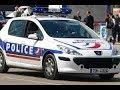 Штраф во Франции, каботаж.