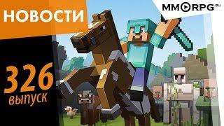 """Minecraft: От """"песочницы"""" к сериалу. Новости"""