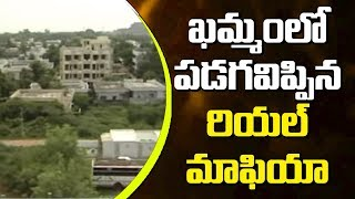 Real Estate Mafia Hulchul In Khammam | Special Focus | Bharat Today