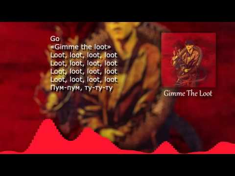 BIG BABY TAPE - Gimme The Loot (Lyrics and Bass Boost) FULL HD thumbnail
