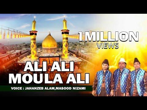 Ali Ali Moula Ali | New Qawwali 2017 | Imam Hussain Karbala | Jahanzeb Alam, Masood Nizami