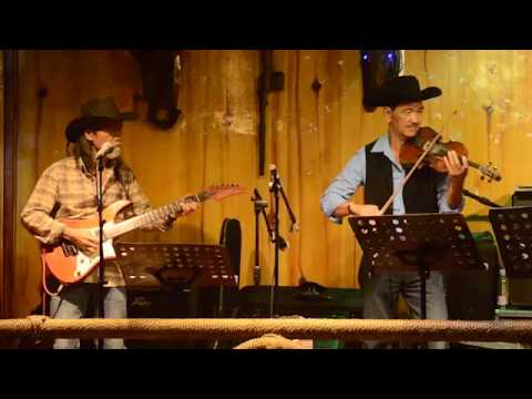 The Pine Country Band