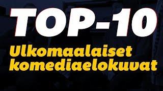 Korroosio - Paneeli 2 (Top-10 ulkomaalaiset komediaelokuvat)