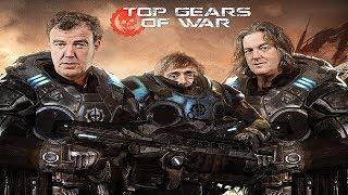 TOP GEARS OF WAR 5