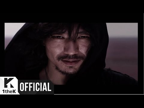 [MV] Drunken Tiger(드렁큰 타이거) _  Monster (Korean Version)