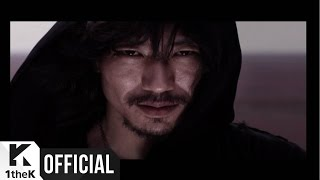[MV] Drunken Tiger(드렁큰 타이거) _  Monster (Korean Version) - Stafaband