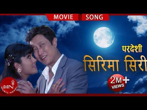 Sirima Siri - Udit Narayan & Anju Panta | Nepali Superhit Movie PARDESHI Song Ft Prashant Tamang