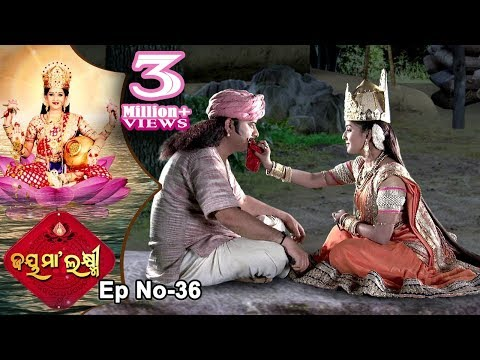 Jai Maa Laxmi | Odia Mytholgical & Devotional Serial | Full Ep 36