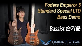 [MusicForce] Fodera Emperor 5 Standard Special LTD Bass Demo - by Bassist '손기윤' (Ki youn Son)