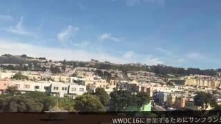 [WWDC16] BARTの車窓から