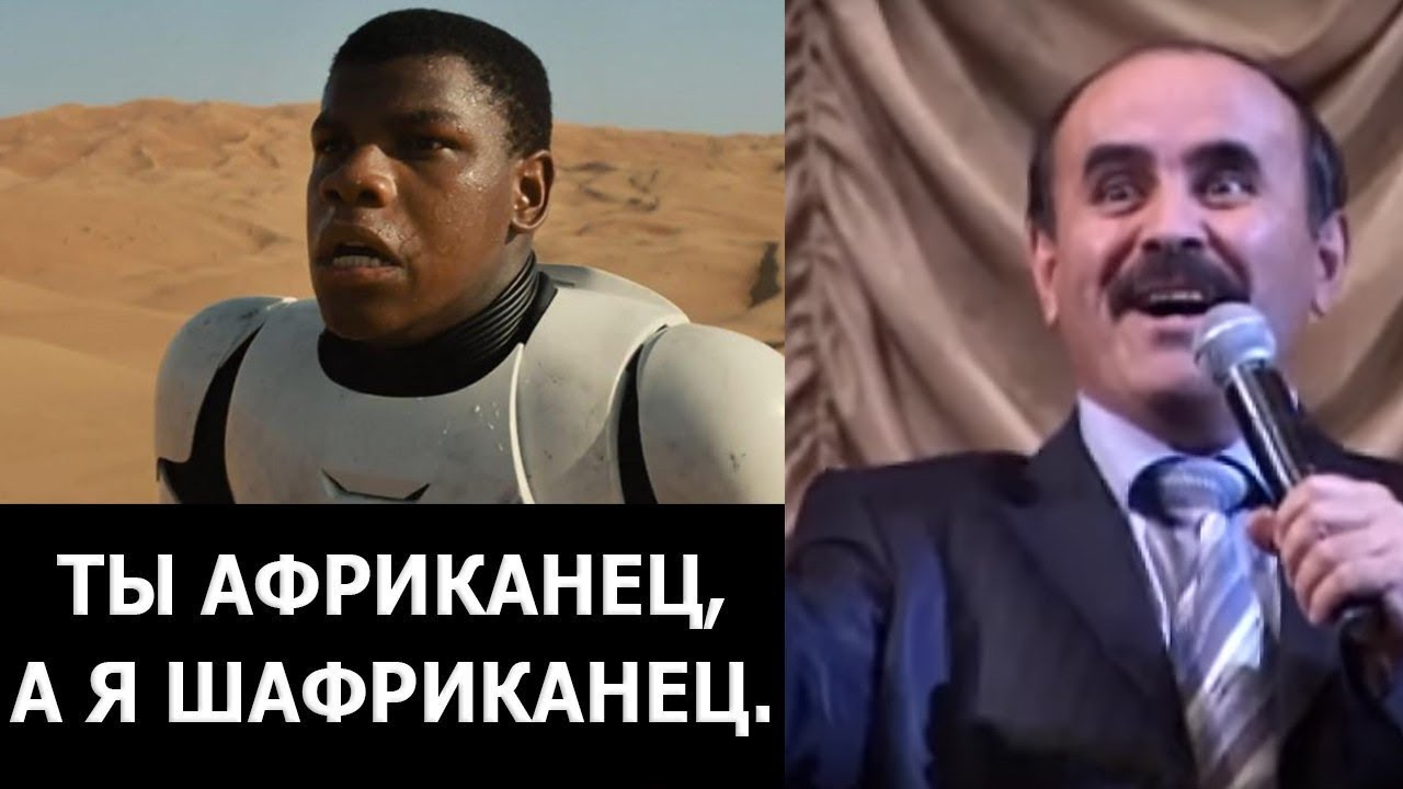 Hojiboy Tojiboyev - Ты Африканец, а я Шафриканец