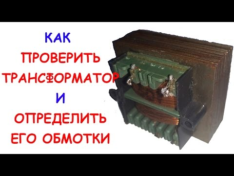 МУЛЬТИМЕТР DT-830B (инструкция с подробным описанием)