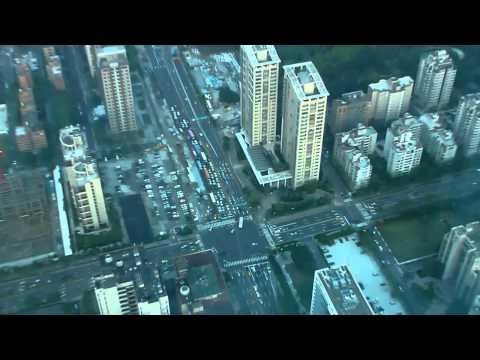 Taipei 101, HD Experience 台北101摩天大樓