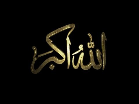 allahu akbar in arabic song