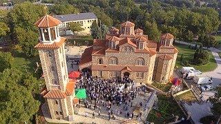 "Осветување на црква ""Св. Кирил и Методиј"" Велес - Фото Пента"