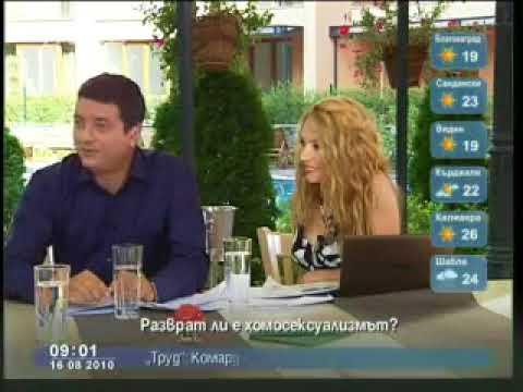 Видеото Разврат ли е хомосексуализмът  2 2 е публикувано от Radoslav Stoyanov 4D7 T7  7