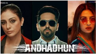 Andhadun Full Movie Amazing Facts - Ayushman Khurana, Tabu