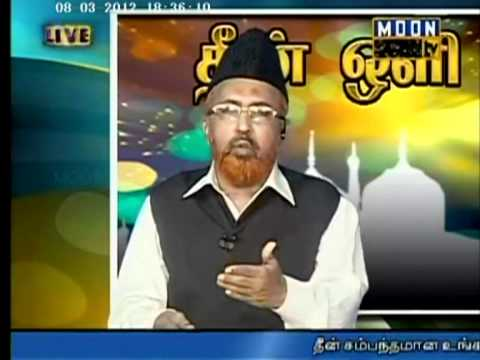 Deen Ozhi , 13/03/2012, Moon TV, Tamil Islamic Question Answer by Shaikh Abdullah Jamali