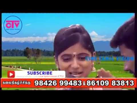 Sinna Macha Sevatha Macha   Nattupura Paadal  Senthil Kanesh Rajaletchumi