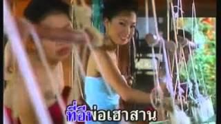 Video Plang Pah Fah Lom Dao   Noon download MP3, 3GP, MP4, WEBM, AVI, FLV Agustus 2018