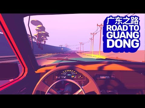 ÇOOOOK BEKLEMİŞTİM SENİ // Road To Guangdong