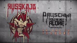 Russkaja Feat. Dubioza Kolektiv - Druschba