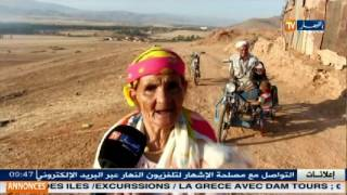 أخبار الجزائر العميقة ليوم الثلاثاء 26 جويلية 2016