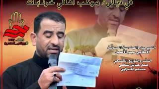 الملا فارس الزركاني 7 محرم 1437 المثلك يا بشر- نزله - - ديالى - موكب اهالي خرنابات