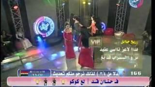 girls arab belly dance choha bnat arab ghinwa tv maroc liban algerie fartah