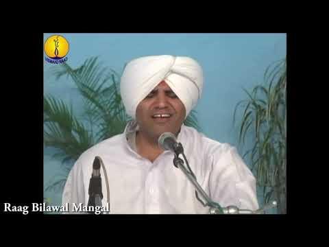 AGSS 2012 : Raag Bilawal Mangal - Prof Iqbal Singh ji