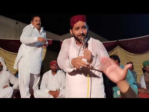 Sahon Rab Di Ay Quran Kadi Yaad Karesen By  Sharafat Ali Qadri