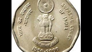 २ रूप्ये Commemorative भारत का उच्चतम न्यायालय वाला सिक्का| 2 Rupee Coin