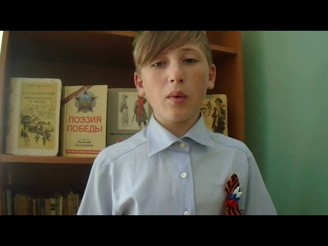 Изображение предпросмотра прочтения – НикитаПётов читает произведение «Рассказ танкиста» А.Т.Твардовского