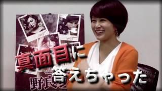 舞台「野良女」、公演まであと10日! 主演・佐津川愛美さんが毎日質問に...