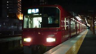 ●20201225 3700×3150系 発車 @新安城