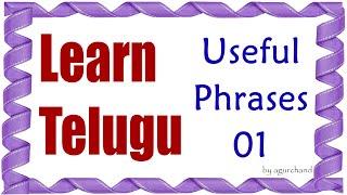 Learn Telugu through English - Useful Phrases 01