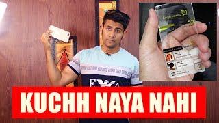 Phones Me Kuchh Naya Nahi | Nothing New In Smartphones?  | 2019 New Technology