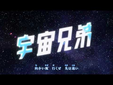 Space Brothers OP 8 -