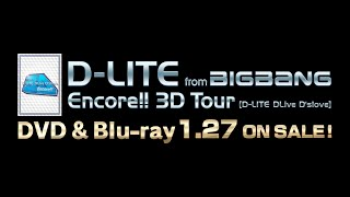 Cover images D-LITE - SHUT UP (from 『Encore!! 3D Tour [D-LITE DLive D'slove]』)