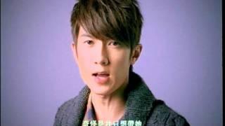 飛輪海 Fahrenheit [孤單摩天輪 Lonely Ferris Wheel] Official MV