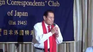 アントニオ猪木氏は8月21日、北朝鮮で「インターナショナル・プロレスリ...