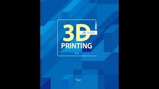 28강_3D 프린팅과 금형_플라스틱소재(PLA, ABS…