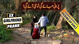 Girlfriend Prank   Trending Reverse Picking up Boys   Prank in Pakistan   India   UK   Epic