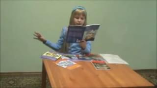 Функциональное чтение