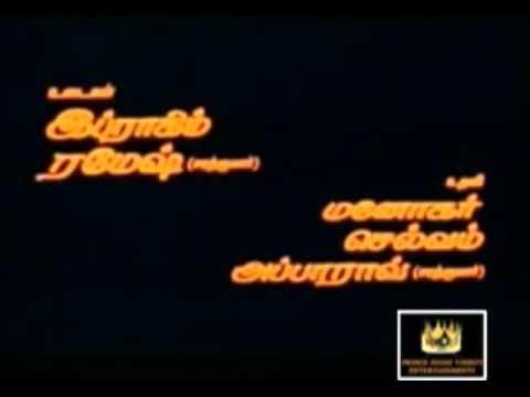 Rakasiya Police   Tamil Full Movie Segment 1