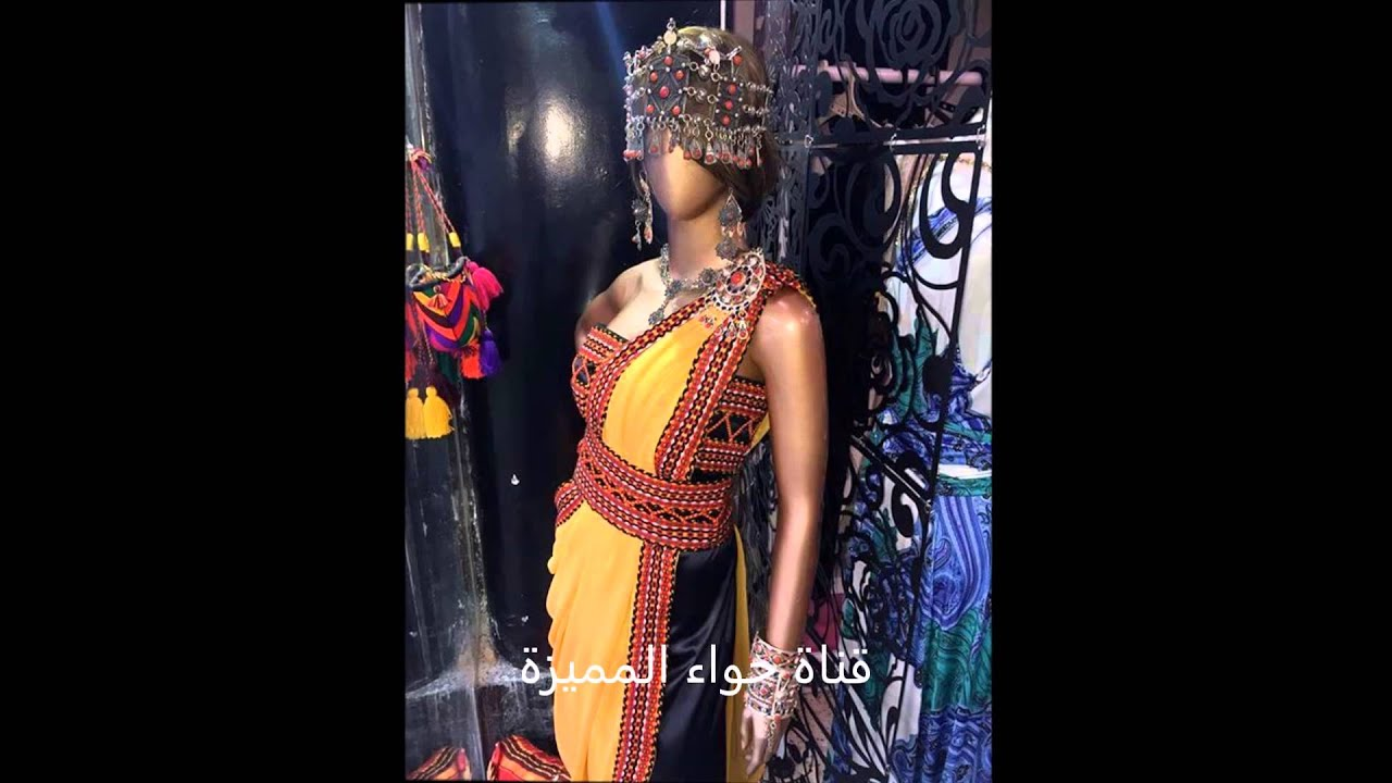 nouveau model robe kabyle 2016 tr s chic   youtube
