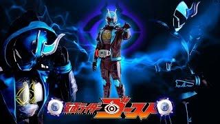 [MAD+Lyrics] Kamen Rider Spectre Rebirth - Black Rail