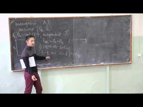 Теория отраслевых рынков. Лекция 6. Азамат Кашакбаев (CERGE-EI, Прага)