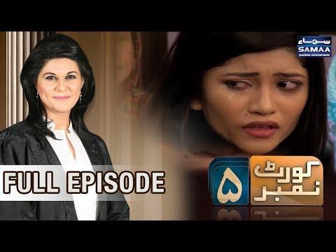 Court Number 5 | SAMAA TV | 19 Nov 2017